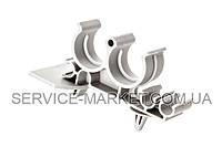 Держатель шлангов для стиральной машины Electrolux 1468899016