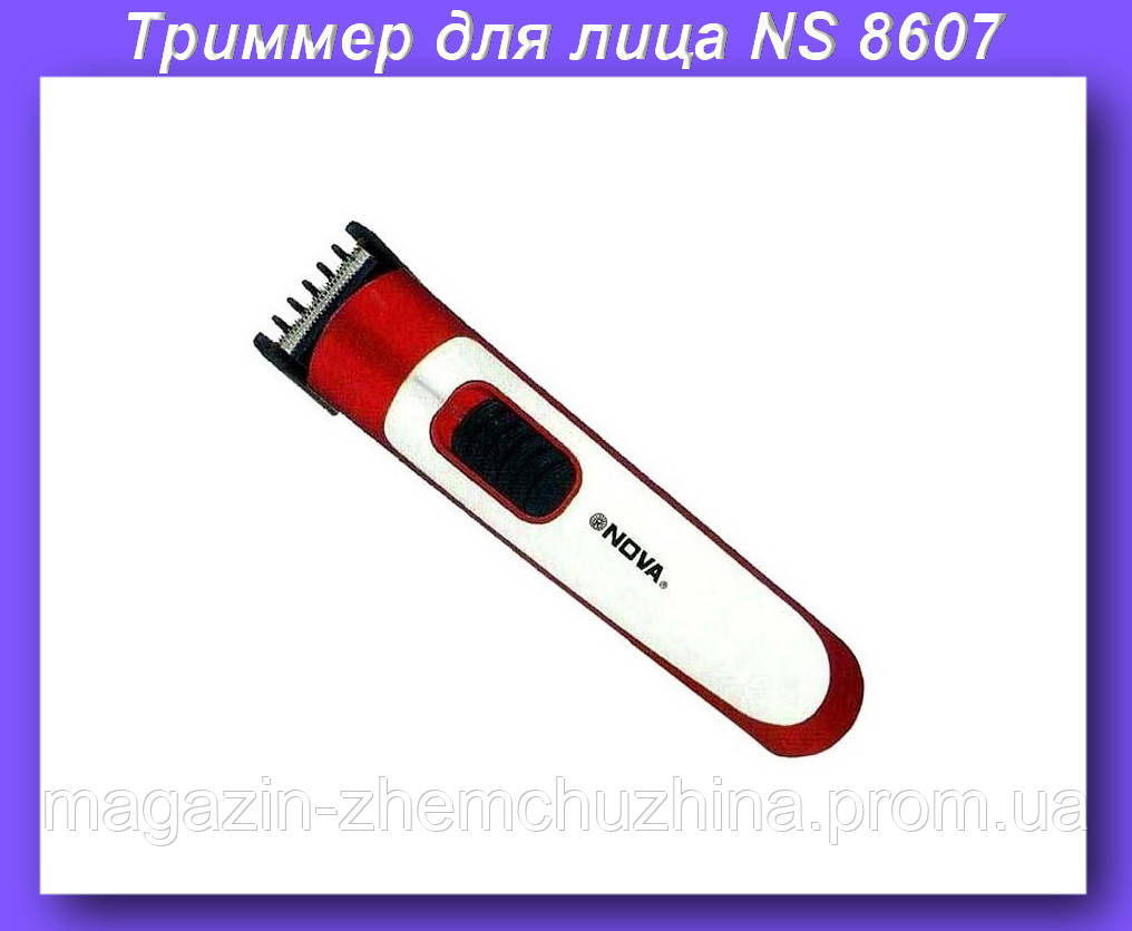 Novs NS 8607 Триммер для лица,Беспроводная машинка для стрижки