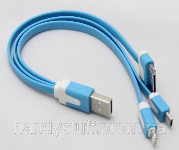 Универсальный USB кабель-лапша для подзарядки мобильных устройств