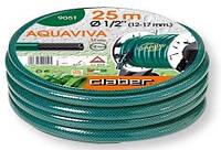 9051 Шланг Claber AQUAVIVA 12,5мм-25М