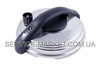 Крышка с ручкой для мультиварки Moulinex CE400032 SS-992845