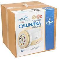 Електросушарки побутові в Украине. Сравнить цены e0fcc35e12aad