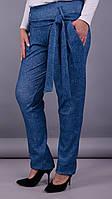Джерси. Стильные брюки больших размеров. Джинс.