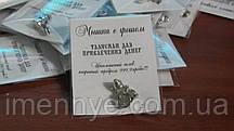 Сувенирный талисман мышка с грошем оберег от потерь на подарок