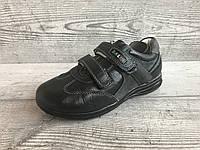 Туфли школьные Мальчик Кожа тм Kellaifeng 32-37 р. Школа