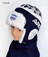 Комплект Полюс (шапка+шарф), зима