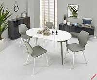 Стол обеденный раскладной CRISPIN 160 (Halmar)