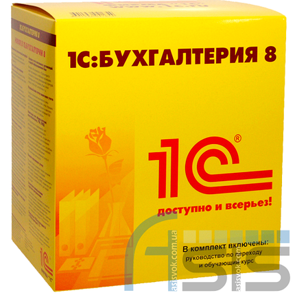 1С:Бухгалтерия 8 для Украины, редакция 2.0, фото 2