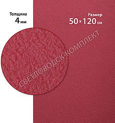 Подошвенный каучук в листах, цв. красный (A5), р. 50 см*120 см*4 мм