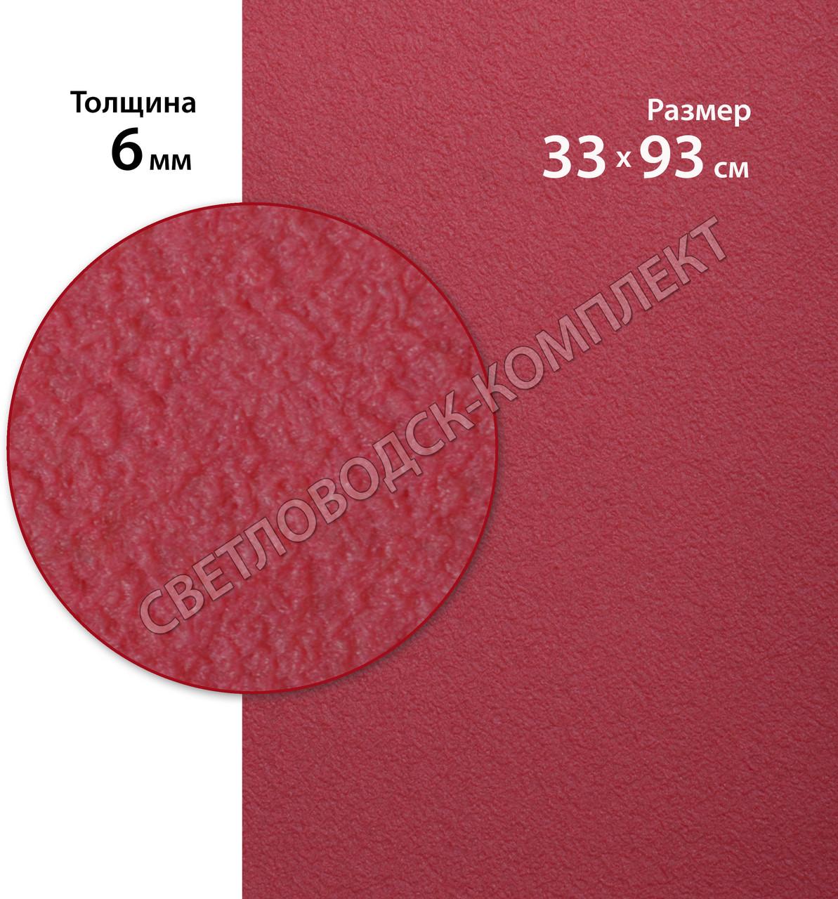 Подошвенный каучук в листах, цв. красный (A5), р. 33 см*93 см*6 мм