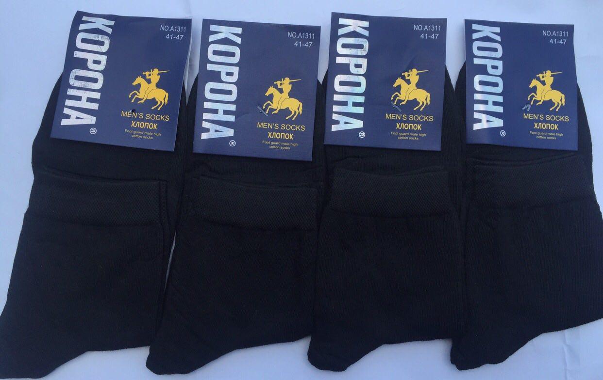 Мужские носки «Корона» хлопок Р.р 41-47