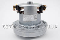 Двигатель (мотор) для пылесоса LG 1800W V1J-PH29 4681FI2486A