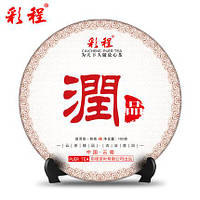 "Пуэр Шу ""RUN PIN"" 100 грамм ф. Цайчэн, 2015 года"