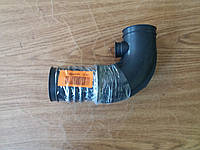 Шланг трубы ваз 2123 впускной (хобот) БРТ