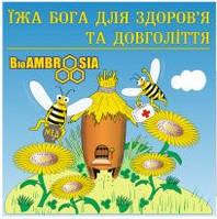 Перга, маточное молочко, настойка восковой моли, подмор пчел, прополис, мед.