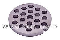 Решетка (сито) крупная для мясорубки Moulinex 8мм HV8 SS-193515