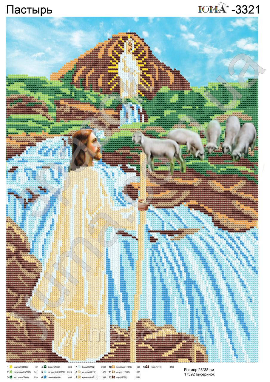 Схема для вышивки бисером Пастырь