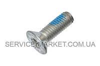 Болт крепления шкива для стиральной машины Electrolux M8x25 3522008113