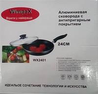 WIMPEX WX 2401 24cм Алюминиевая сковорода с антипригарным покрытием