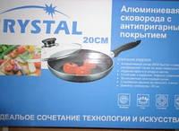 СR-2001 Алюминиевая сковорода с антипригарным покрытием