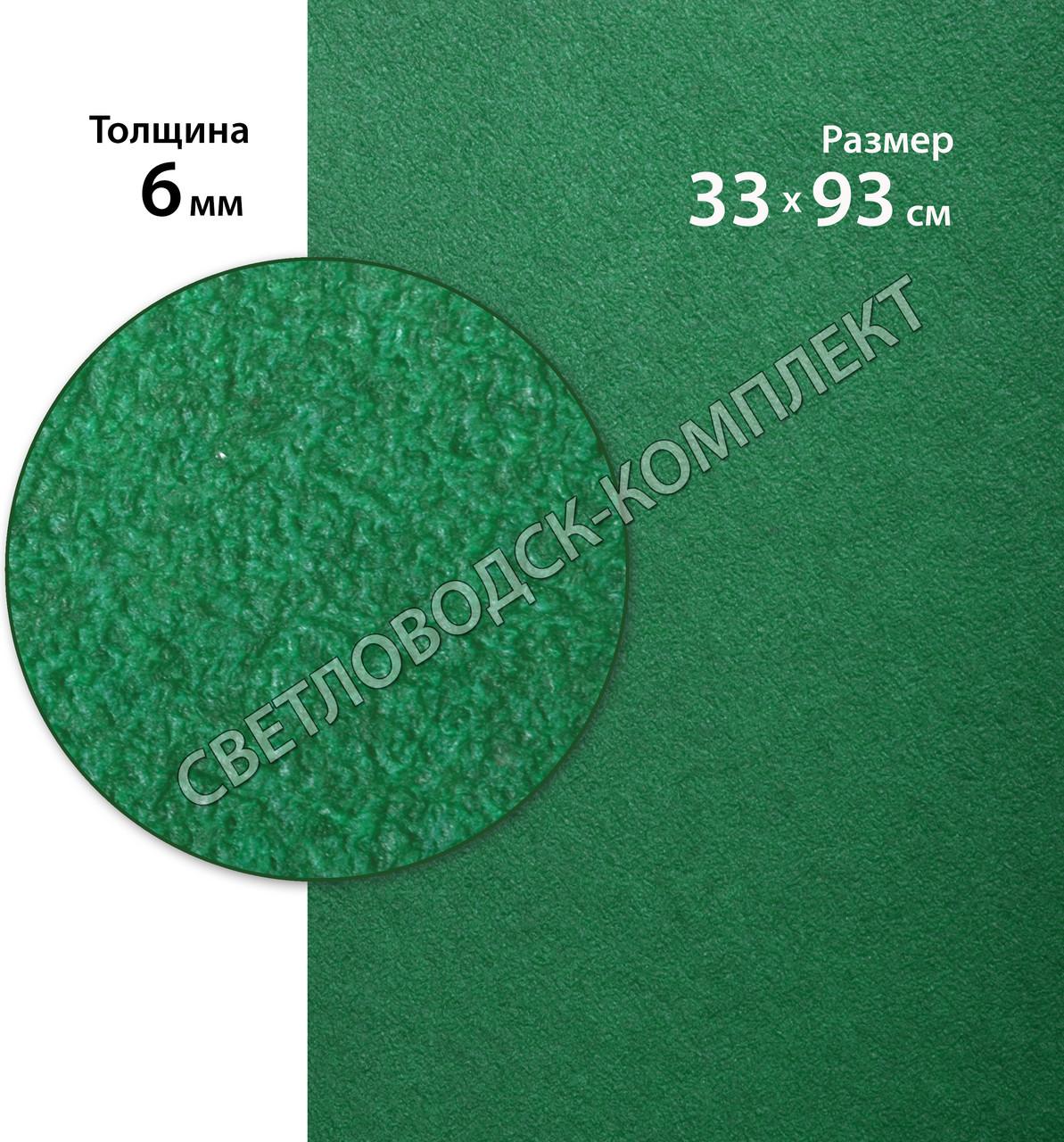 Подошвенный каучук в листах, цв. зеленый (B1), р. 33 см*93 см*6 мм