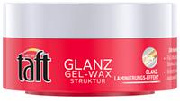 3 wetter taft Styling Gel-Wax Glanz - ВОСК-ГЕЛЬ ДЛЯ ВОЛОС, ГЛЯНЦ, 75 мл