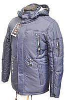 Куртки мужские зимние    № 1715
