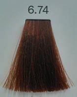 6.74 Коричнево-Медный, Крем краска для бровей и ресниц Luxor Color