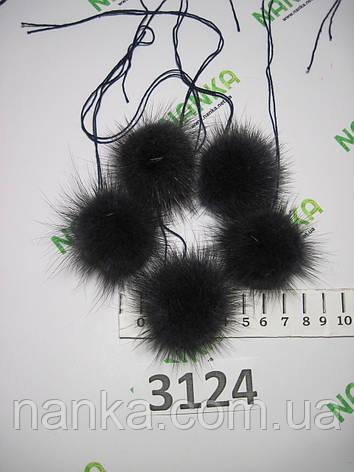 Меховой помпон Норка, Серый Графит, 4 см, (5шт) 3124, фото 2