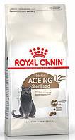 Корм для стерилизованных кошек старше 12 лет Royal Canin Sterilised 12+