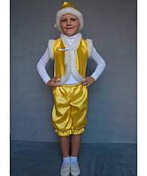 Новогодний  костюм  из атласа  Гном желтый