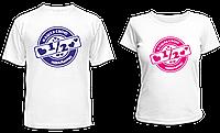 "Парные футболки ""Половинки №2"", фото 1"