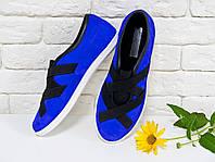 Мокасины синий электрик с черными резинками и черной подкладкой из натуральной кожи спортивные женские туфли