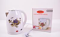 Керамический чайник WIMPEX Wx 823 2L