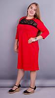 Джудит. Яркое нарядное платье больших размеров. Красный.