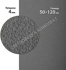 Подошвенный каучук в листах, цв. серый (B3), р. 50 см*120 см*4 мм
