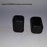 Заглушка вальца Capello Quasar, 03.2095.00