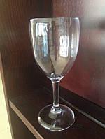 Бокал для вина 300 мл