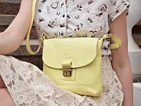 Женская кожаная сумка Мелани | BB-886015 | Crossbody