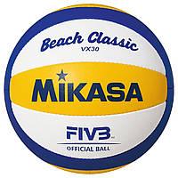 Мяч волейбольный пляжный Mikasa VX30