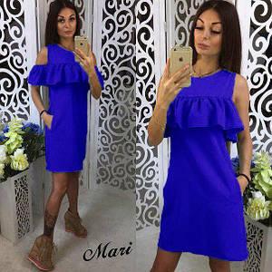 Платье с воланом и карманами Глори электрик  , платья интернет