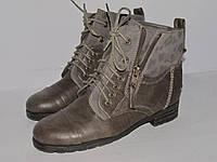 Pinc& Pepper _современные стильные ботинки _Германия _ 8р-ст.26см Н49