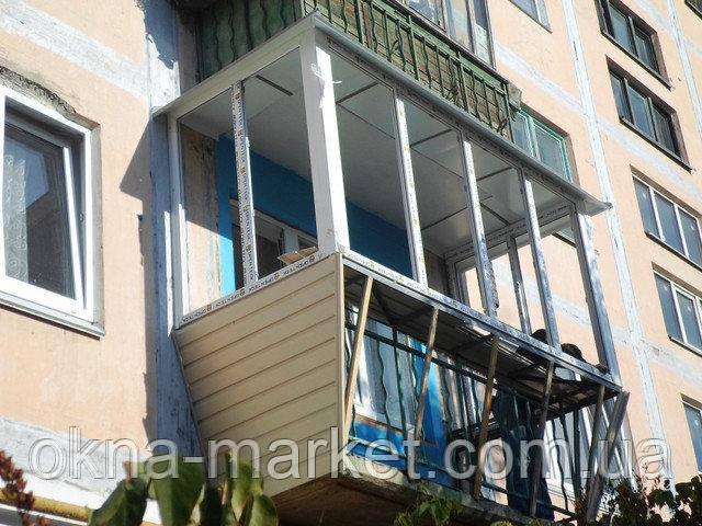 Качественное остекление балконов с выносом