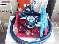 Заправочный модуль, минизаправка 220В