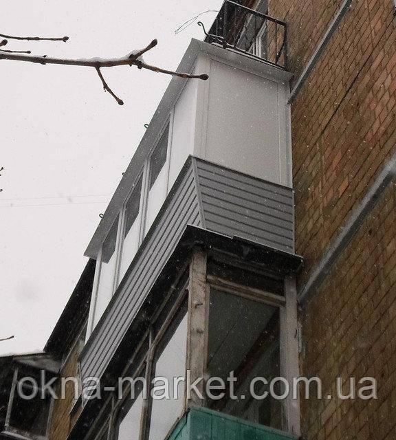 Вынос балкона с утеплением недорого