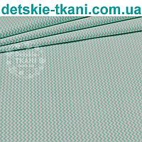 Ткань с мини-зигзагом 7 мм мятного цвета №235