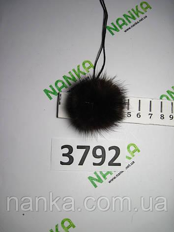 Меховой помпон Норка, Коричневый, 4 см, 3792, фото 2
