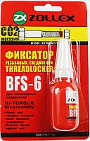 Фиксатор резьбовых соединений (красный) Zollex BFS-6