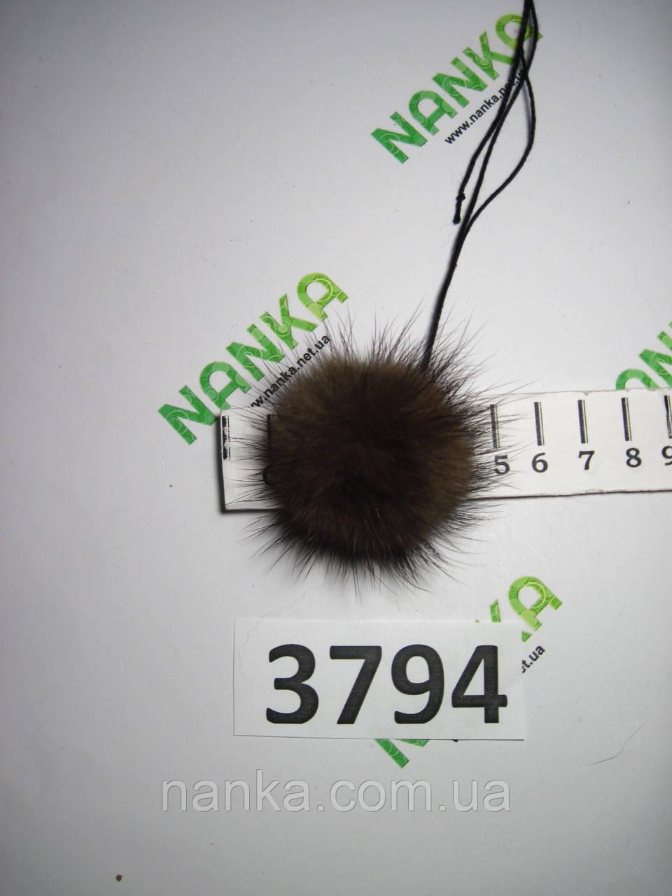 Меховой помпон Норка, Коричневый, 4 см, 3794