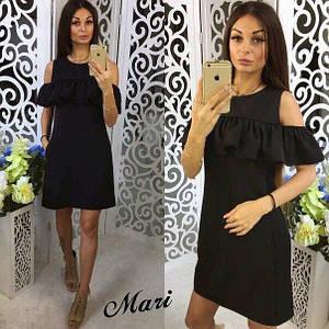 Платье с воланом и карманами Глори черное , платья интернет